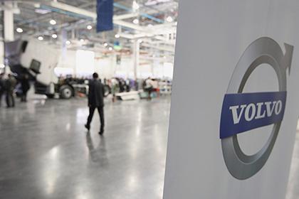 Volvo track