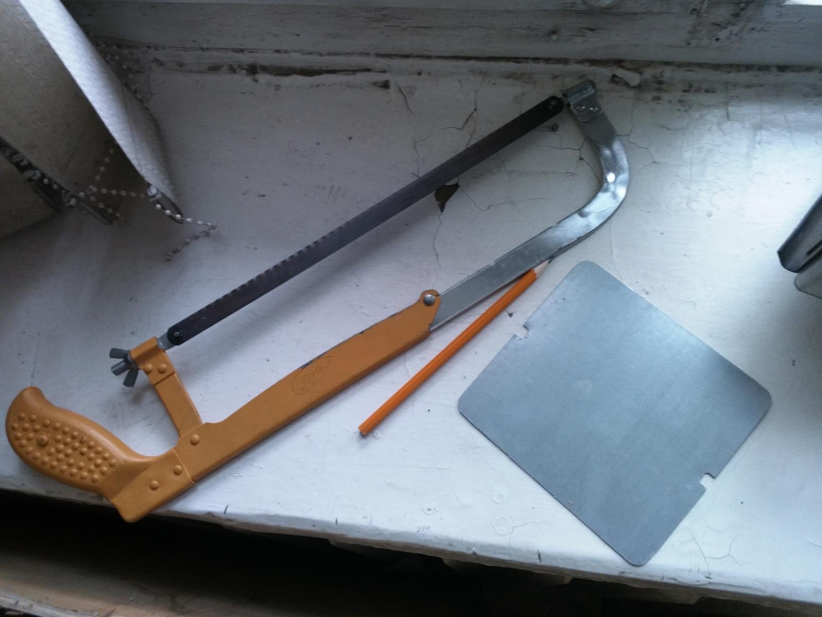 Материал и инструмент