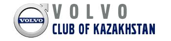 Logo Volvo Club Kazakhstan