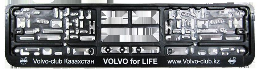 Клубный подрамник (рамка под гос. номера) - Черный с белыми надписями