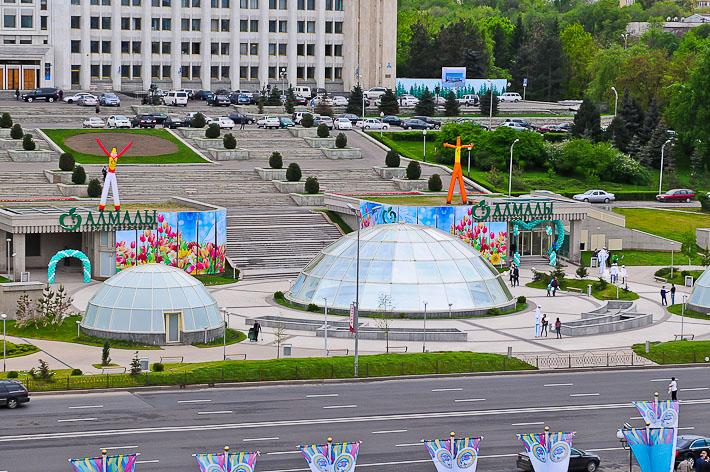Клубная встреча Алматы