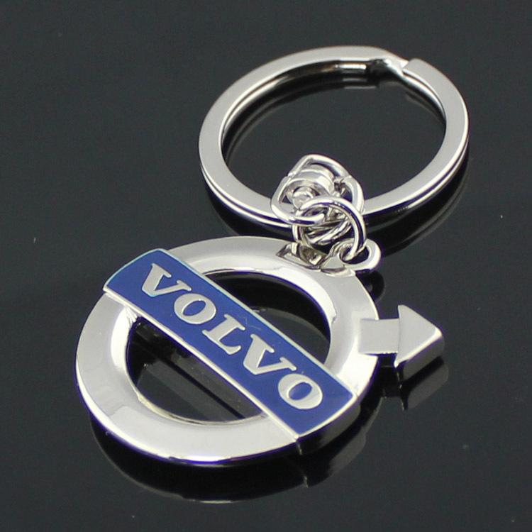Keychain-For-Volvo.jpg