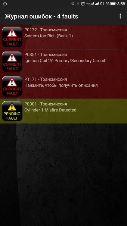 Screenshot_20170427-091812.jpg