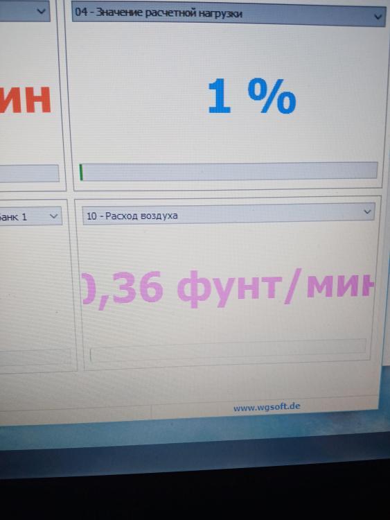 IMG_20200830_192640.jpg
