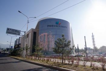 Алматы (зима) - Место встречи участников