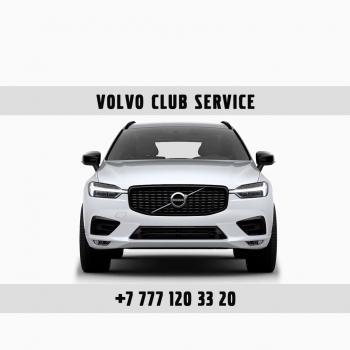 Volvo СТО Club Service