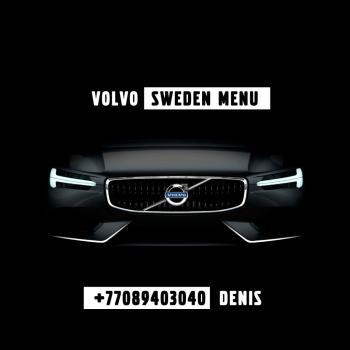 Sweden Menu
